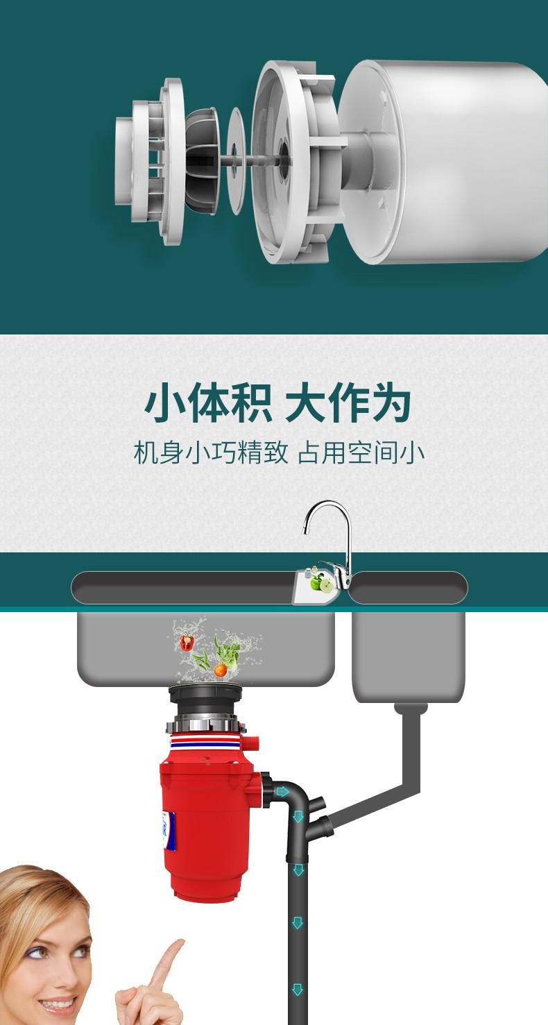 科林勒食物垃圾处理器KL-450A(图2)