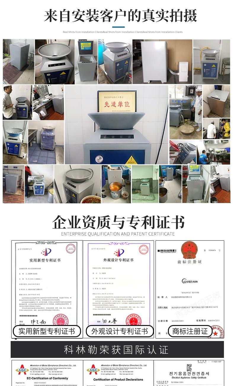 食物垃圾处理器KL-1500A(图11)